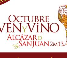 El IV Concurso de Vinos Tierra del Quijote ya tiene ganadores