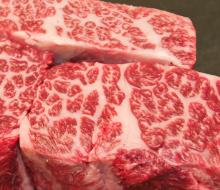 La carne de Wagyu