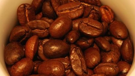 Subasta electrónica del mejor café panameño en grano