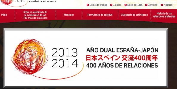 I Encuentro de la Cultura Gastronómica Hispano-Japonesa