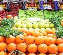 Fruit Attraction lanza un vídeo promocional